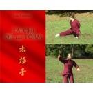 Tai Chi Video - Die 24er Form